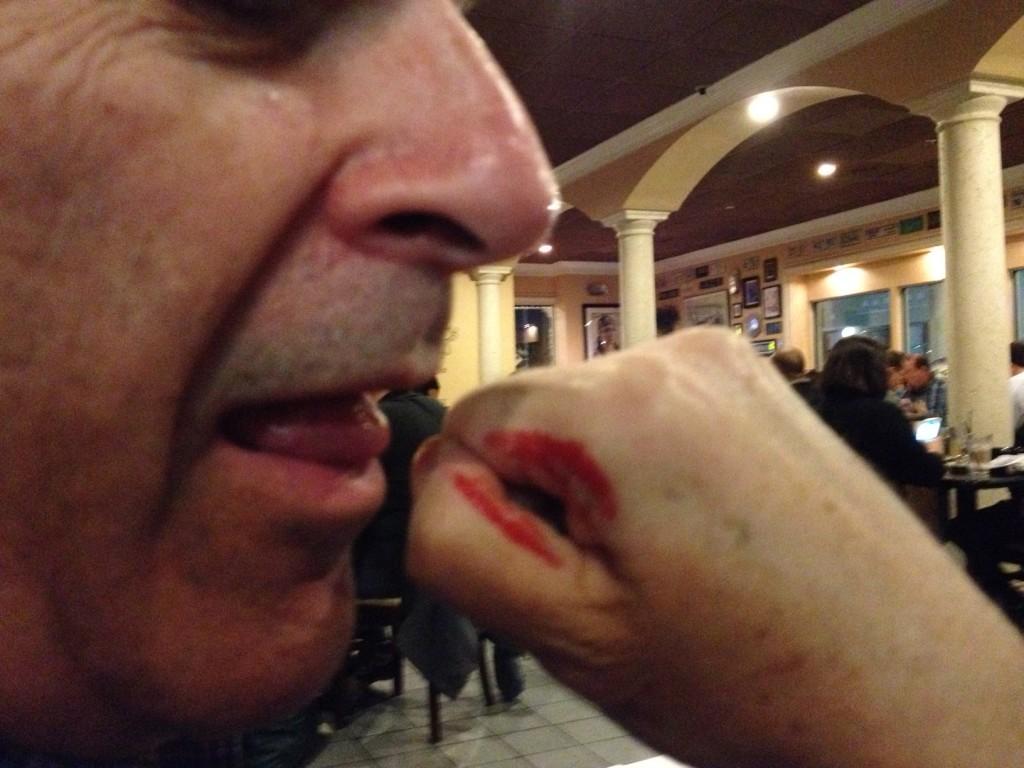 Blog kiss two